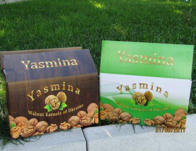 При отправке грецкого ореха с Украины, упакуем в качественный короб.