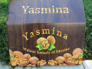 Вы покупаете очищенный грецкий орех в качественной упаковке.